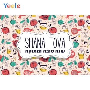 Yeele Happy Rosh Hashanah Portrait Shana Tova Decor Photography Backdrops Personalized Photographic Backgrounds For Photo Studio