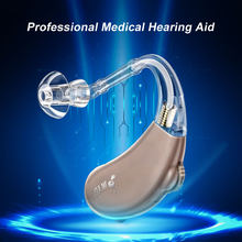 YAMI Hearing Aid Digital Sound Amplifier Air Conduction Wireless Headphones for Deaf Elderly Ear Care Hearing Aids Dropshipping