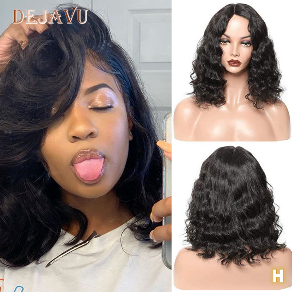 Dejavu Lace Front Human Hair Wigs Body Wave Human Hair Wigs 13*4 Lace Front Wig Non-Remy Density 130% Lace Wigs For Women