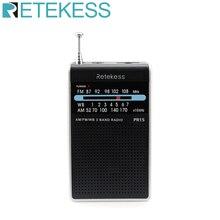 RETEKESS PR15 FM AM NOAA חירום מצביע כוונון רדיו מיני כף יד רדיו נייד כיס רדיו מקלט עם מזג אוויר אזהרה