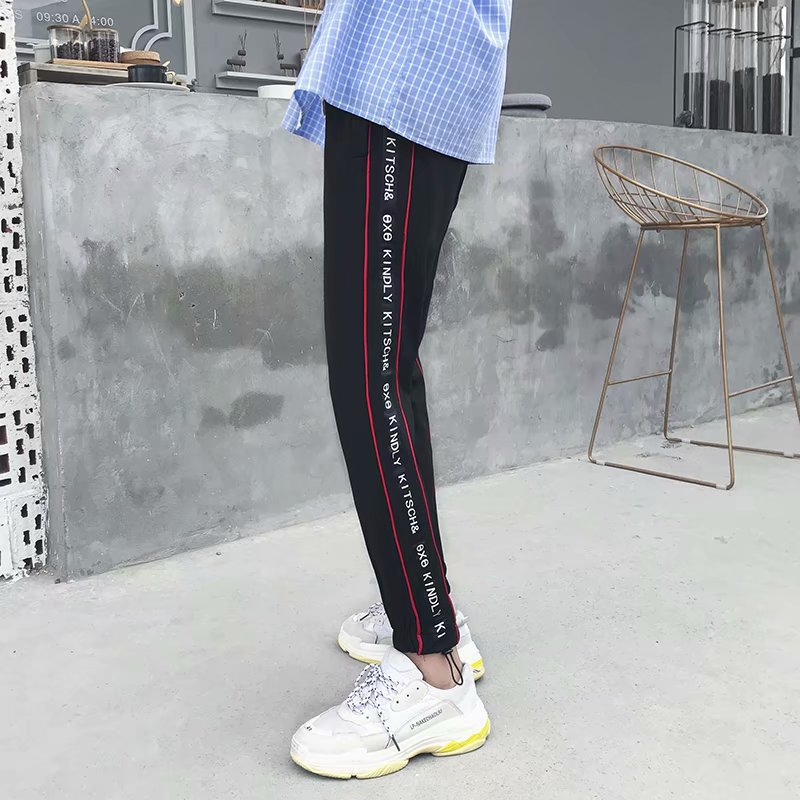 2018 Summer MEN'S Casual Pants New Style Thin Sports Quick-Drying Pants Korean-style Popular Brand Men'S Wear Slim Fit Long Suit