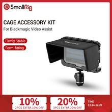 "SmallRig Monitor Cage Kit for Blackmagic Design Video Assist 5"" Monitor with HDMI Clamp Sunhood Ballhead Cold Shoe 1981"
