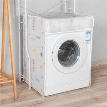 Чехол для стиральной машины с защитой от солнца и воды