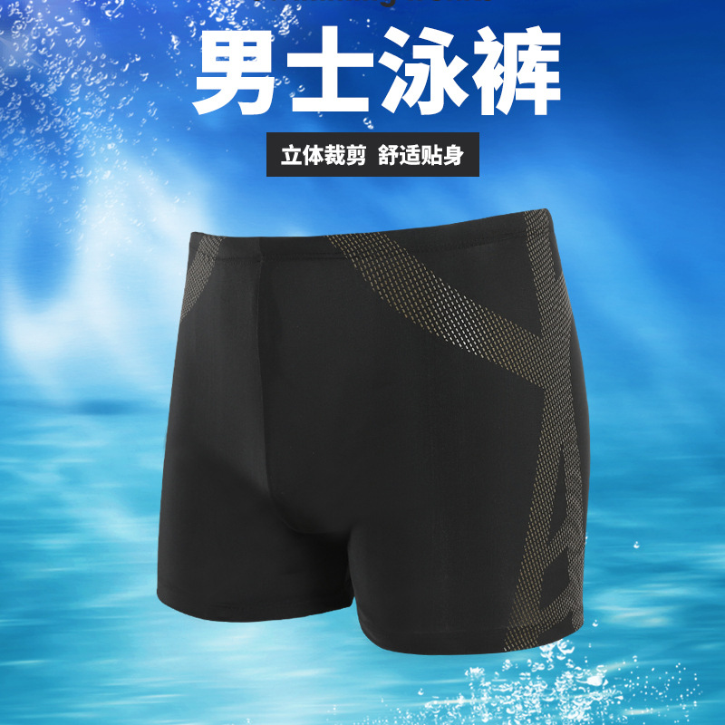 [] MEN'S Swimming Trunks Boxer Fashion Large Size Hot Springs Swimming Trunks Fashion Fashion Black And White With Pattern Digit