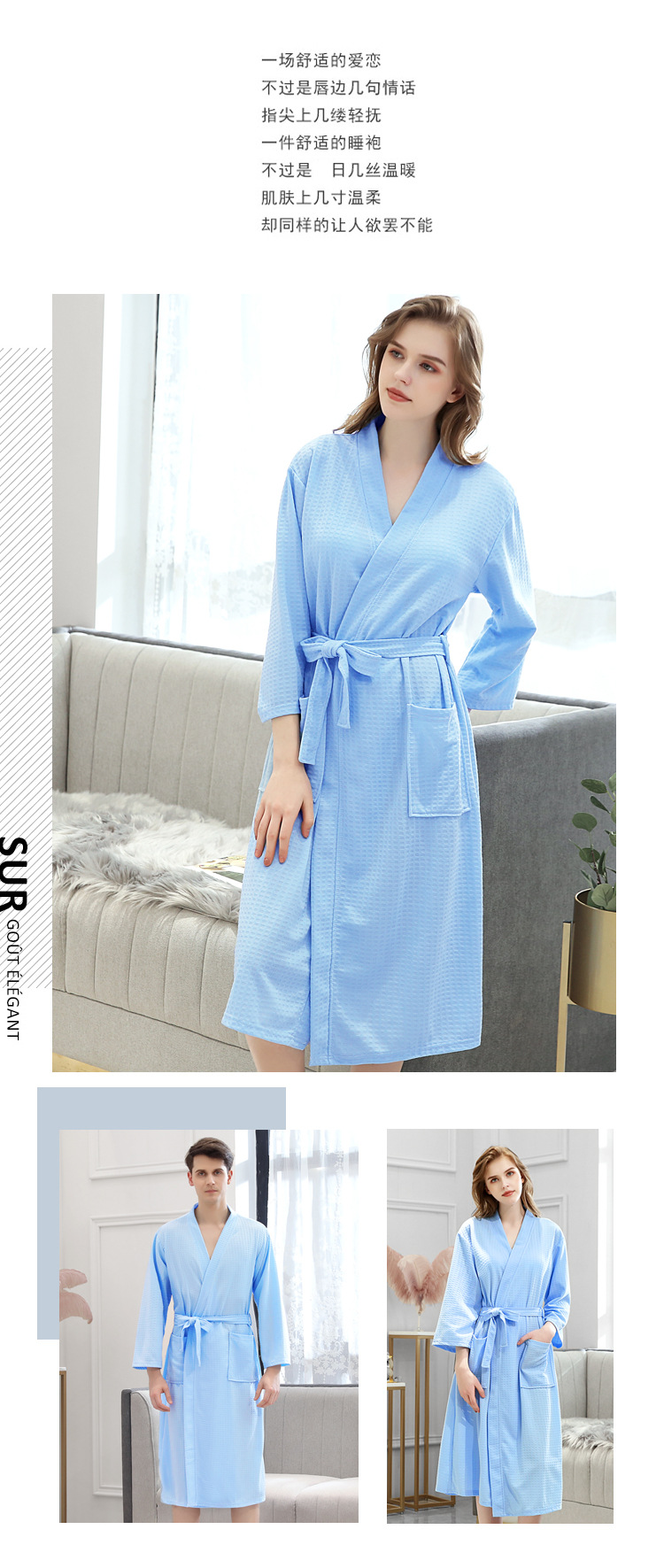 Spring Autumn Unisex Waufg Bathrobe Women's Thin Bathrobe Suction Water Fast Dry Pajamas Lovers's Home Gown Pink Sleeping Robe
