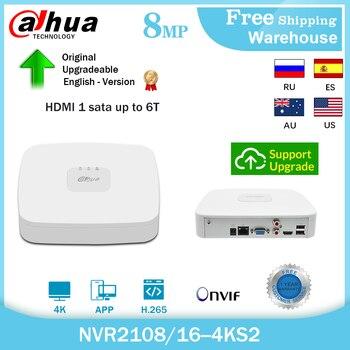 H265 Mini Network Video Recorder S 1