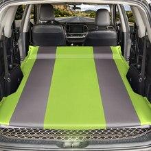 Colchão de carro suv sofá inflável ar inflável viagem colchão universal para assento traseiro multi funcional sofá travesseiro ao ar livre cam