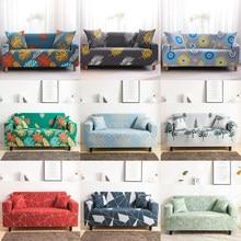 Four seasons Universal elastic sofa cover 1/2/3/4 seat sofa cover L-shaped universal elastic sofa cover easy installation