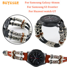 For Samsung galaxy watch 46mm gear S3 Retro Leather watch band For huawei watch GT watches Strap Replacement Bracelet wristband stainless steel for huawei watch gt watches strap 22mm for samsung galaxy 46mm gear s3 watch band replacement bracelet wristband