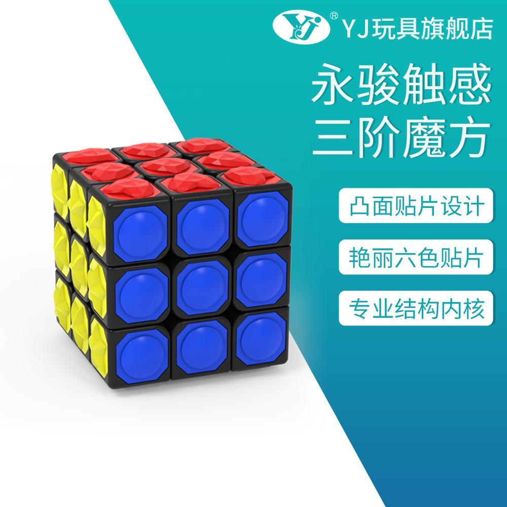 cheap cubos magicos 02