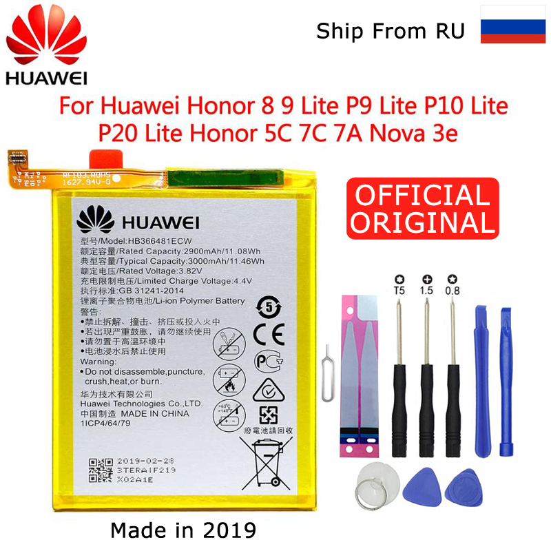 Huawei Phone-Battery Ascend P9 P9-Lite Honor 5c HB366481ECW For 8-Honor/8-Lite P10 G9