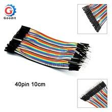 40 шт. 10 см Dupont кабель 2,54 мм ряд мужчин и мужчин+ мама и папа+ женщина для макетной платы навесные провода для arduino 40pin