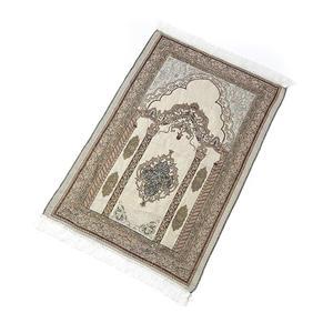 Image 1 - Islamic Prayer Rug Home Living Room Thick With Tassel Floor Soft Worship Mats Decoration Muslim Prayer Blanket Ethnic Carpet
