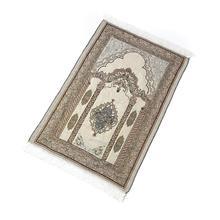 Tapis de prière islamique épais, avec pompon, au sol, doux, pour la décoration, ethnique, couverture de prière musulmane, pour la maison et le salon
