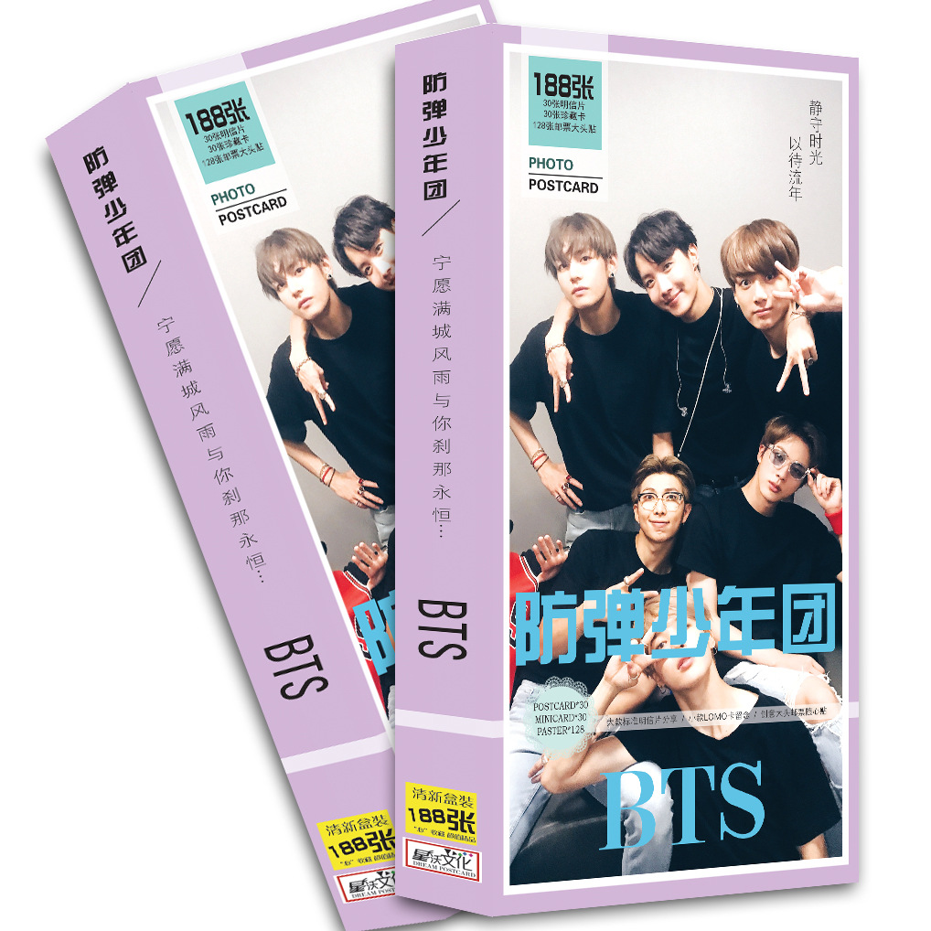 Non-Pricing New BTS Postcard 188 Sheets into Star Lyrics Postcard Wholesale Custom
