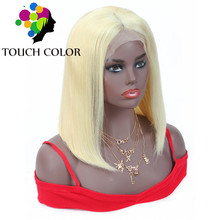 613 Blonde Pixie Cut Wig Short Bob Wigs Pre plucked With Baby Hair Colored Lace Front Remy HD Fake Scalp 13X4