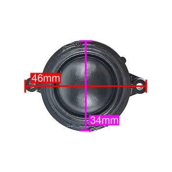 1.25 Inch Neodymium Tweeter Speaker 4 Ohm 20W 2pcs 2