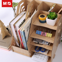 M&G DIY Wooden Document Tray Desktop Multifunction Storage Box Pen Pencil File Holder Office Desk Organizer School Supplies