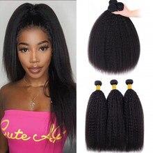 Maxine Peruvian Kinky Straight Hair Bundles 1/3/4 Bundles 10-30 Inch 100% Human Hair Extensions Remy Hair Yaki straight Bundles