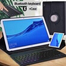 360 чехол для планшета для Huawei MediaPad T5 10 10,1 Inch/T3 10 9,6 дюймов + портативный Bluetooth клавиатура + Бесплатный стилус