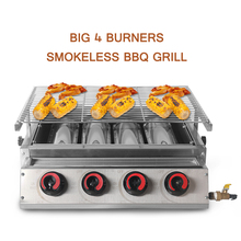Gas BBQ Grill Smokeless Infrared  Barbecue Tabletop Grill Roaster Oven Picnic Cooking LPG Gas Camping Outdoor Use stainless steel bbq grill gas barbecue roaster gas infrared grill commercial household bbq gas oven smokeless gas oven ye102