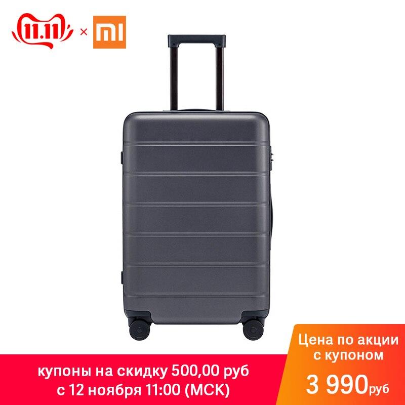 """Xiaomi Suitcase Classic 20"""""""