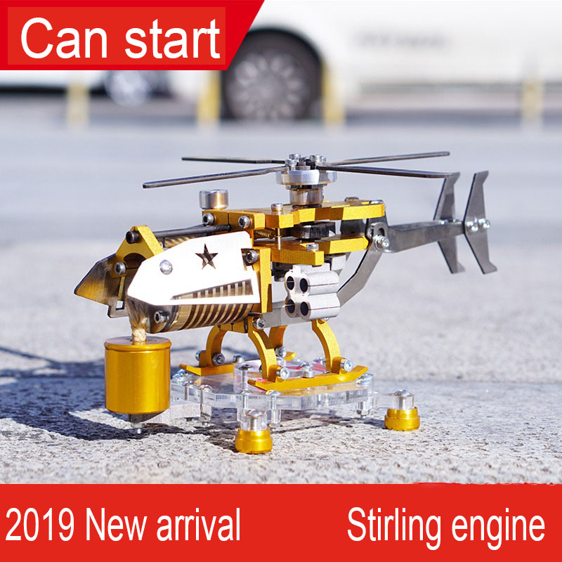 All Metal Stirling Engine Helicopter Model Simulation Alloy Ornament Birthday Gift Boy Creativity