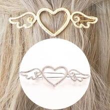 Модные корейские полые шпильки для волос с крыльями любви металлические