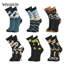Combed Cotton Hip Hop Streets Tide Socks Streetwear Quality Casual Colorful Novelty Men
