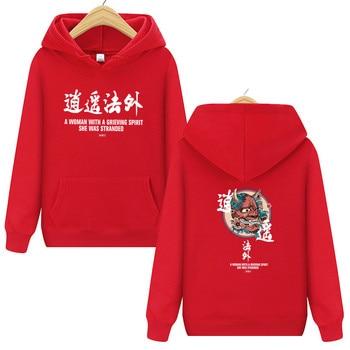 Brand New Designer Japanese Chinese Style Hoodies Streetwear Sweatshirt Hip Hop Evil Devil Printed Cotton Men Hip Hop Streetwear 8