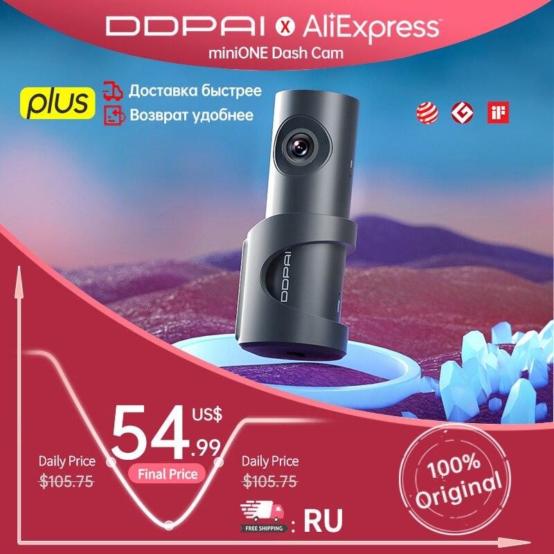 Dash Cam 24H Parkplatz DVR DDPai miniONE Nacht Version CareMMC 32GB H.265 Codec 1080P HD Fahren Recorder schutz IMX307
