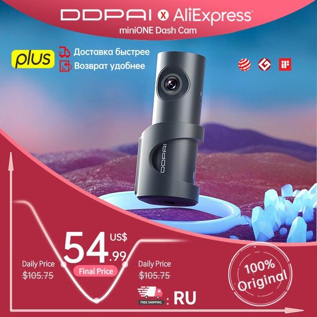 Phiên Bản toàn cầu DDPai Dash Cam miniONE DVR Xe Ô Tô eMMC Xây Dựng Trong Lưu Trữ 32GB H.265 Mã 1080P HD Lái Xe đầu ghi hình 24H Bảo Vệ IMX307 NightVIS Cảm Biến Đêm Phiên Bản Đầu Ghi Góc Rộng Lấp Đầy Ánh Sáng Trong