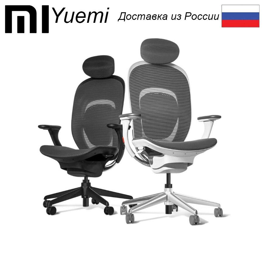 Кресло Yuemi YMI Ergonomic Chair (черный)|Офисные стулья| | АлиЭкспресс