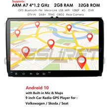 Android 10 2din, para vw/volkswagen/golf/polo/tiguan/passat/b7/b6/leon/skoda/octavia rádio automotivo gps multimídia player(China)