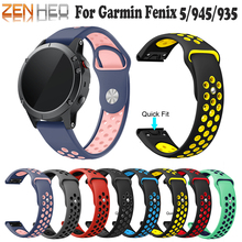 Smart Accessories Strap For Garmin Forerunner 945/935 Quick Release Easy fit Wrist WatchBand For Garmin Fenix 5/5 Plus Wristband