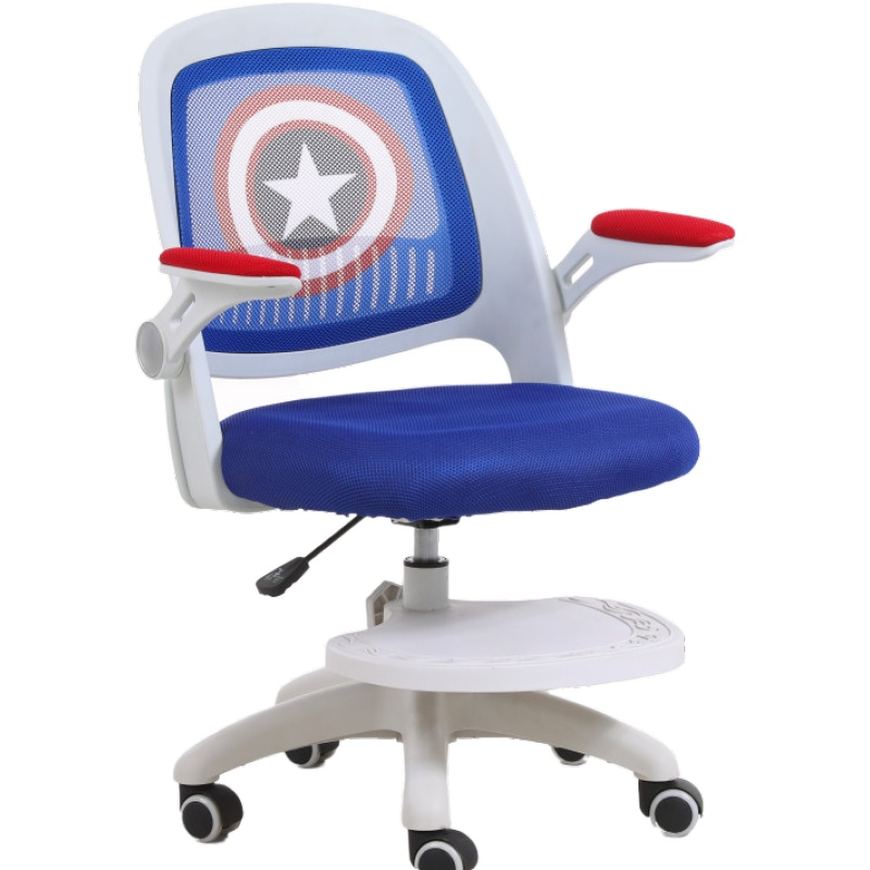 Home Kids Computer Chair Child Learning Chair Elementary School Desk Writing Chair Lifting Swivel Chair
