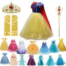 Meninas vestido para crianças halloween cosplay festa princesa traje crianças natal fantasiar-se
