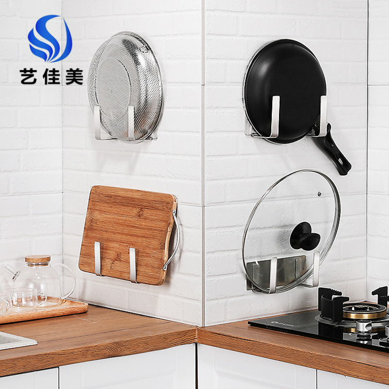 304 Stainless Steel Pot Cover Holder Wall Hangers Hole Punched Household Cutting Board Rack Kitchen Multi-functional Pot Cover S