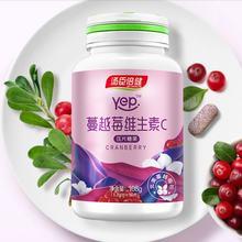 Cn здоровая Клюква витамин с жевательные таблетки 12 г/шт *