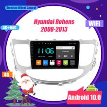 Dla Hyundai Rohens 2008-2013 Android 10 2 Din Radio samochodowe nawigacja GPS odtwarzacz Bt 9 Cal ekran radioodtwarzacz Stereo tanie tanio Elanmey CN (pochodzenie) Double Din 10 1 4*45watt 256G System operacyjny Android 10 0 Jpeg plastic+metal+glass 1024*600