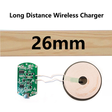 Long Distance Wireless Charger DIY Module  PCBA Circuit Board Coil For iPhone 12 8 Galaxy S20 XIAOMI HUAWEI Qi Wireless Charging
