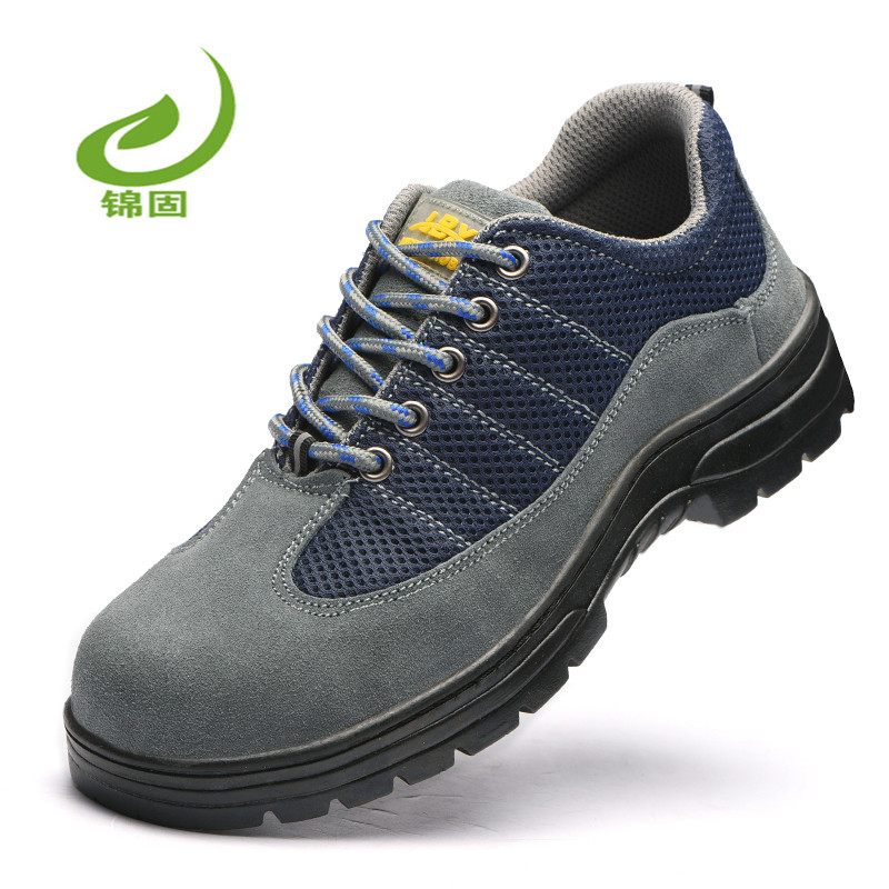 Safety Shoes Men's Anti-smashing And Anti-penetration Wearable Lightweight Breathable Casual Fashion Protection Safety Shoes Cur