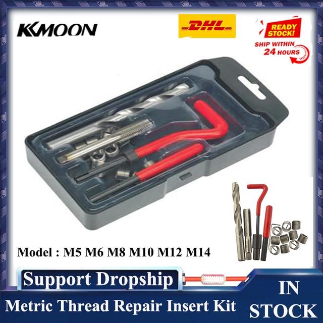 メトリックねじ山修理挿入キットM5 M6 M8 M10 M12 M14ヘリカーproコイルツール粗いクローバ車スタイリング修復ツール