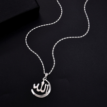 2020 New Fashion Simple Muslim Islamic Religious Totem Allah Women Men Chain Necklace Jewelry