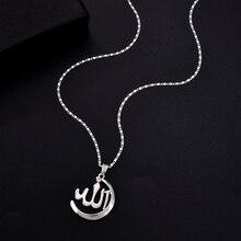 Collar de cadena para hombre y mujer, tótem Religioso Islámico musulmán Simple a la moda, joyería 2020