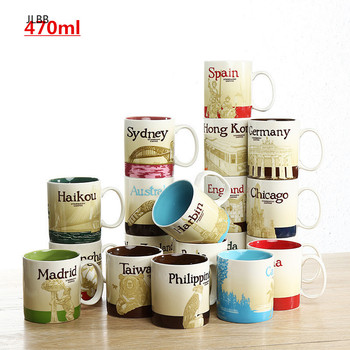Hot Sale City Mug Macau City cup Spain Country Cup Collection Commemorative Coffee Cup , just have Macau and Spain city mug image