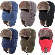 Connectyle-chapeau Trapper épais pour hommes | Chapeau chaud pour hommes, chapeaux russes d'hiver, coupe-vent amovibles avec masque, chapeau en Ushanka