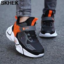 Skhek/Детские кроссовки 2020; Детская обувь с хлопковой подкладкой