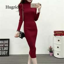 Женское трикотажное платье свитер с высоким воротником и длинным