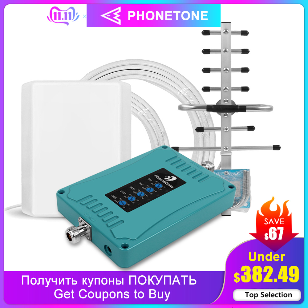 4G LTE /DCS 1800mhz Cellular Amplifier GSM 2G 3G 800/900/1800/2100/2600mhz Signal Repeater Moblie Phone Booster 70dB Booster Kit